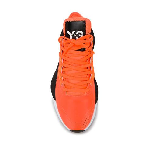 Sneakers 'Kaiwa'